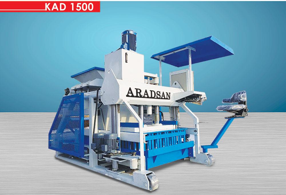 Automatic Concrete Block Machine KAD1500